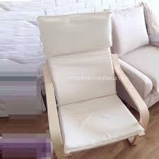 Ikea Recliner Chair Ikea Style Balcony Wood Lounge Chair Recliner Chair Single Chair