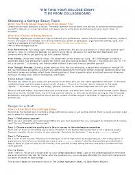 How To Write A College Resume For College Applications Quick Essay Tips Do Your Photo Resume College Admission Sample 4