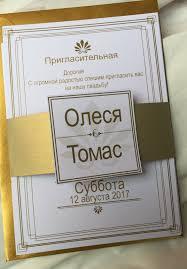 einladung hochzeit in gatsby style hier in russisch www