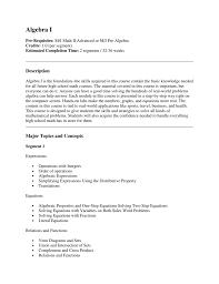 9th grade amazon web services