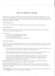 easy essay sample cover letter essay examples for sat history examples for sat essay cover letter sat essay examples essayessay examples for sat large size