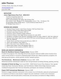 high school resume templates simple high school resume template for recommendation letter letter