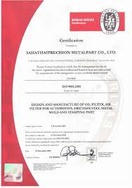 bureau standard standard certificate 3bproduct com