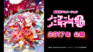 no game no life no game no life zero u0027 movie to be released this year inquirer