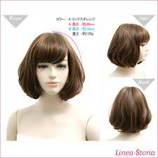 crossdressing short hair wig and hair extension linea storia rakuten global market full