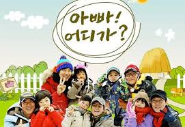Reality Shows Korean Father Kid Reality Show Up For An Emmy Korea Real Time Wsj