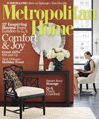 Home Interiors Magazine Canadian Interior Design Magazine