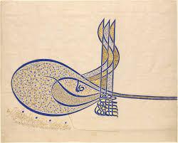 Islamic Decorations For Home Calligraphy In Islamic Art Essay Heilbrunn Timeline Of Art
