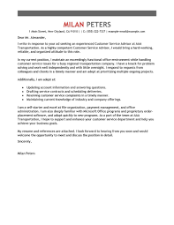 cover letter wording customer service