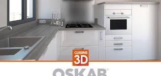but 3d cuisine gratuit logiciel 3d cuisine gratuit logiciel pour cuisine 3d gratuit