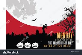 halloween night party invitation card stock vector 489320389