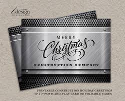Christmas Cards Business Construction Business Christmas Cards With Logo Personalized