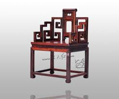 compare prices on rosewood dining chairs online shopping buy low