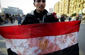 Egyptian Flag Egypt Escalates Repression Against Human Rights Groups And Ngos