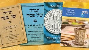 a passover haggadah maxwell s golden haggadah the standard