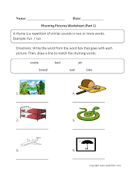 englishlinx com rhyming worksheets