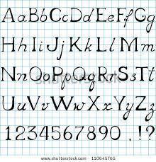 vector alphabet uppercase lowercase letters stock vector 110645765
