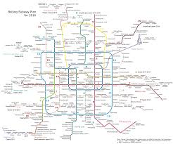 Dmv Metro Map by Image Gallery Metro Map 2016
