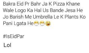 Eid Memes - 25 best memes about bakra eid bakra eid memes