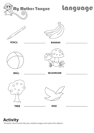 printable kids activity worksheets activity shelter