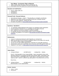 sample of a resume summary summary section resume dalarcon com personal section resume resume for your job application
