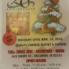 Chinese Buffet Hours by Great Dragon Chinese Buffet U0026 Restaurant Menu U0026 Reviews
