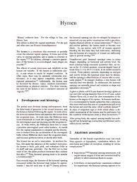 Hymen Female Anatomy Hymen Human Reproduction Gynaecology