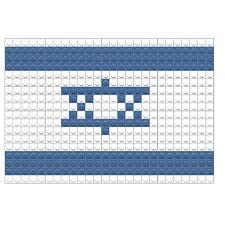 Flag Of Israel Flag Of Israel Pixel Art U2013 Brik