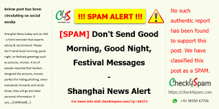 spam don t send morning festival messages