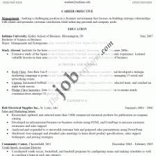 First Resume Examples First Job Resume Examples Writing Sample First Examples Cover Letter