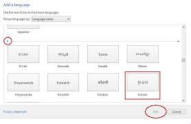 korean keyboard how to type korean on a computer korean ime