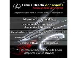 lexus gsf nz used lexus gs f luxury line mark levinson sunroof leder for sale