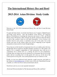 asian history study guide cold war the united states