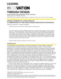 design thinking vs lean startup a comparison of two user driven