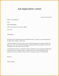 Sle Good Resume Objective 8 Exles In Pdf Word - 8 job application letter exles pdf pandora squared