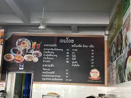falcon cuisine ร ว ว เอมโอช ขอนแก น ไข กระทะขอนแก น wongnai