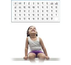 all worksheets hindi reading worksheets for grade 1 printable