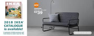 Ikea Furniture Living Room Ikea Jordan Office U0026 Home Furniture In Jordan Home Furnishing