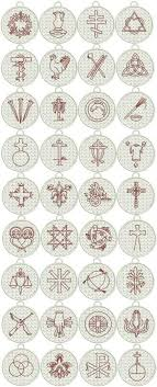 advanced embroidery designs fsl christian symbol chrismon