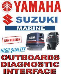 professional yamaha suzuki outboard yds sds marine boat diagnostic