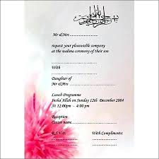 islamic wedding card muslim wedding invitations mounttaishan info