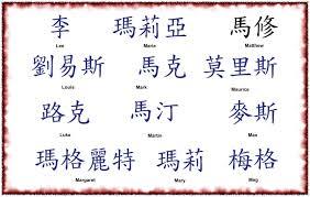 lg mobile phones 20 spectacular kanji gallery
