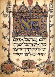 the oldest sephardic haggadah circa 1350 historyofinformation