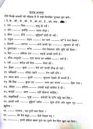 free 6th grade cbse maths worksheet my free printable coloring pages