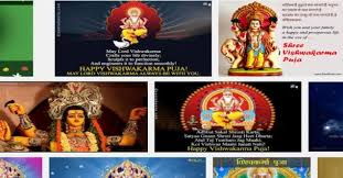 vishwakarma puja 2016 how when and why is it celebrated in india