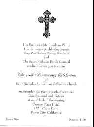 how to write an invitation letter for church anniversary