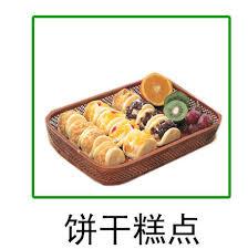 cuisine n駱alaise 宝洛康连锁便利店 宝洛康微商城