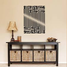 compare prices on decal wall islam online shopping buy low price