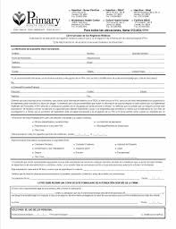 personal medical history template statement oxford graduate