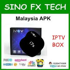 astro apk android xbmc tv box astro malaysia iptv box 1 year apk 190 ch asia